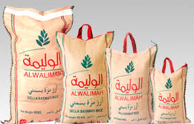 Alwaleema Ads