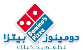 domino's pizza Ads